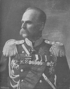 Артамонов Л. К.