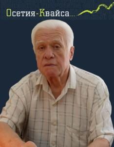 Бероев Борис Мацкоевич