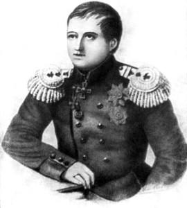 Сарычев Гаврила Андреевич