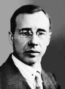 Урванцев Николай Николаевич